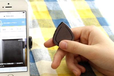 触れずにスマホを操作 ボタン式スマートコントローラー 『Qmote S(キューモート エス)』