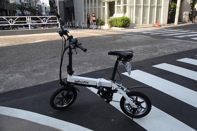 """折りたたみ自転車""""兼""""電動バイク!次世代型ハイブリットバイク「glafit」"""