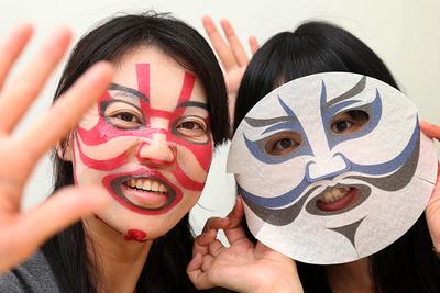 これであなたも歌舞伎役者に!『DESIGN FACE PACK(デザインフェイスパック)』