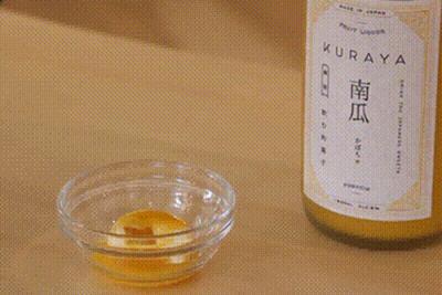 まるで和菓子の味わい リキュール「KURAYA」をアイスと合わせてみた
