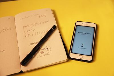 手書きメモをリアルタイムでスマホへ!モレスキンのスマートライティングセット