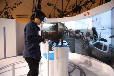 VRで海外旅行!「SYNC TRAVEL」潜入レポート(前編)