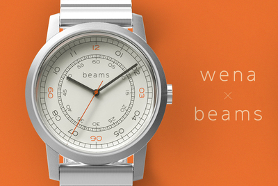 SONYスマートウォッチ「wena wrist」×人気ブランド「BEAMS」コラボ