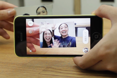 かざすと写真が動きだす!スマホインスタントカメラ『Prynt Pocket(プリントポケット)』