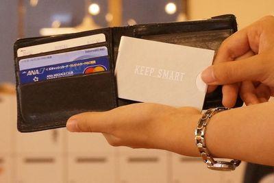 極薄1.2㎜、財布にもしまえる名刺入れ『KEEP SMART(キープスマート)』