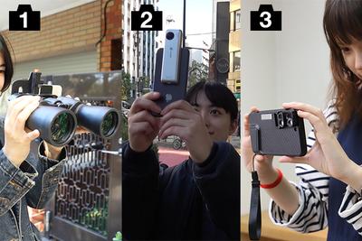 iPhoneのカメラ機能を広げるオススメグッズ3選