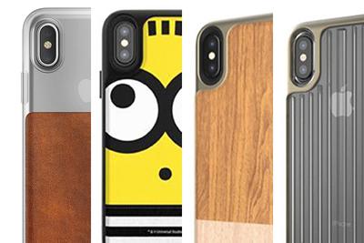 iPhoneXユーザー必見!見た目良し、機能良しのカバー5選