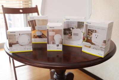 そろそろ近未来の暮らしを始めてみる?『mouse スマートホームスターターキット』