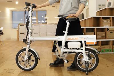 持ち運べる!公道もOKな一台で三役こなす電動ハイブリッドバイク『AirWheel R6』