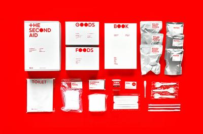 大震災を経験した会社が生み出した コンパクトな防災セット『THE SECOND AID(セカンドエイド)』