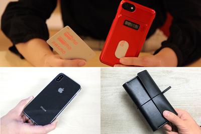 おしゃれでおすすめなスマホケース9選。iphone6,7,8,Xユーザーの方必見!