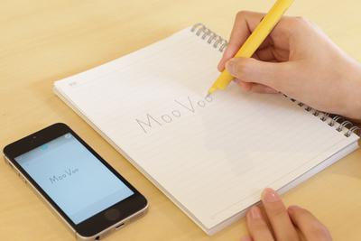 手書きのメモをリアルタイムでデジタル化!『Neo smartpen M1』