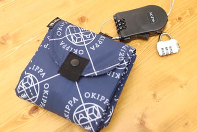 不在時でも宅配便が受け取れる!アプリ連動型 置き配バッグ『OKIPPA』