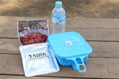 ピクニックに行きたくなる!温かい食事を作れる『YABUL COOK』の実力