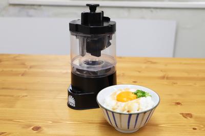 フワフワの卵かけご飯をワンタッチで、究極の卵かけご飯作り機 『究極のTKG』