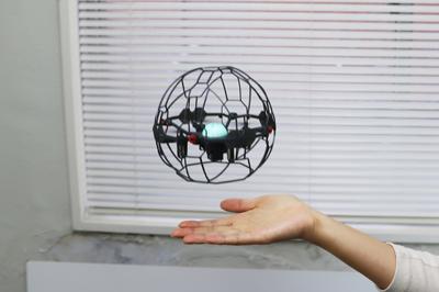 手をかざすだけで操作ができる新感覚浮遊トイ『AeroNova エアロノヴァ』