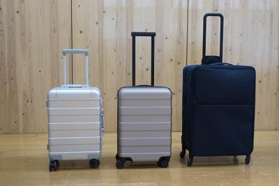 無印良品のスーツケース 担当者に聞いた、機能は?コスパは?