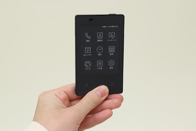 世界最薄!カードサイズの4Gケータイ『カードケータイ KY-01L』