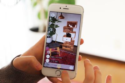 スマホ・タブレットの画面上で家具の試着ができるアプリ『Room Co AR』