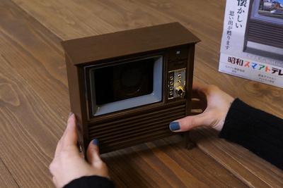 スマホ動画を昭和風に鑑賞できる『昭和スマアトテレビジョン』