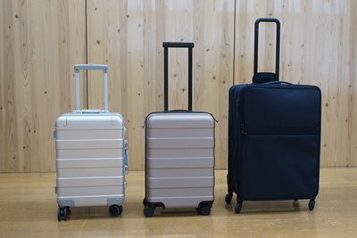 出張は?旅行は?スーツケースの選び方が知りたい!