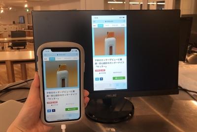 HDMIケーブルを使ったiPhoneとテレビの接続方法!おすすめケーブルも紹介