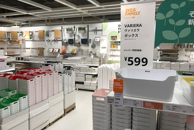 IKEAの人気収納ボックス総まとめ!無印・ニトリ・100均と比較も