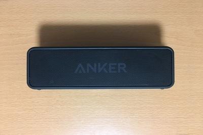 anker soundcore2を徹底レビュー!使い方と評価をまとめてみた