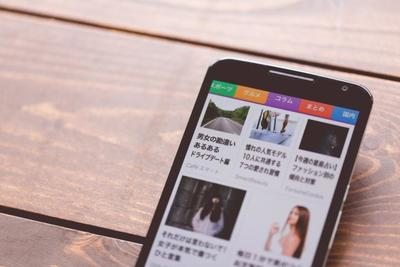 ニュースアプリ選びの3つのポイントとおすすめのニュースアプリ10選