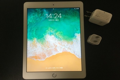 iPadの充電が遅い時にチェックする箇所と対処法