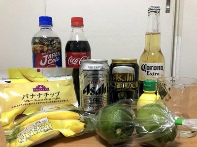 ビールのコーラ割りを徹底検証!一番旨かったのはコレ!5種飲み比べ報告!