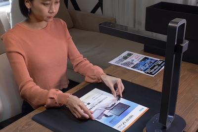 デスクライト兼用・超高速スマートスキャナー『Aura』