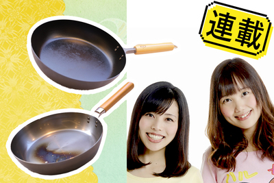 究極の目玉焼き女子対決! どっちの鉄製フライパンで焼いたのがおいしい?【ハルカラが使ってみた! #1】