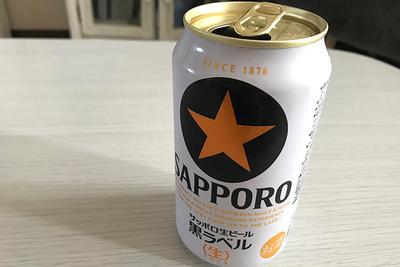 賞味期限切れビールはいつまで飲める?デッドラインと意外な使い道