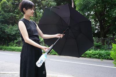 扇風機+ミストシャワー付き日傘「ファンブレラ」