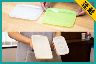 使い方いろいろ! 便利な調理・保存容器を2つご紹介【専門家に聞く!】【プロキッチンのスタッフおすすめ #2】