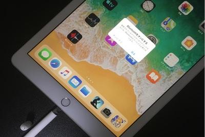iPad とApple Pencilを導入するときに知っておいた方が良い事まとめ