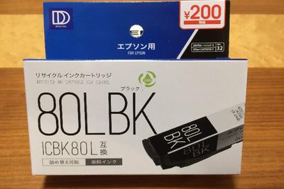 【10円コピーより安い?】激安プリンターインクの印刷コストを検証!
