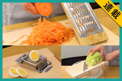 料理の幅が広がる! 便利なカット道具3選【専門家に聞く!】【プロキッチンのスタッフおすすめ #3】