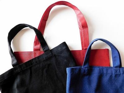 エコバッグは折りたたみが便利!デザインと機能性で選ぶおすすめ20選