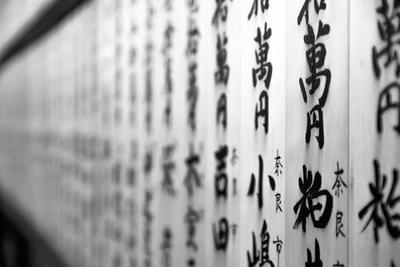 漢字検定問題集&参考書のおすすめ10選を選び方とともに解説!漢検対策に