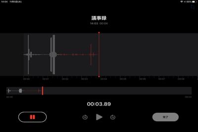 iPadで録音する方法と活用方法まとめ