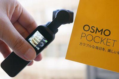 DJIのOsmo Pocket、魅力をわかりやすく紹介 「超便利」なボタン機能も