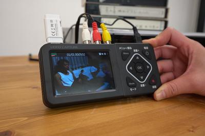 VHSをデジタル化「ビデオキャプチャー400-MEDI029」【半歩未来のライフスタイル】