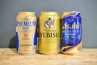 【実飲比較】週末のごほうびに!国産メーカーのこだわりが詰まった、本当にうまいプレミアムビール3選!