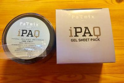 目元しっとり!美容液100%のゲルシートパック「iPAQ」を使ってみた感想♪