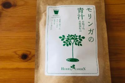 モリンガの青汁がすごい!栄養バランス良しで幅広く使える粉末タイプ