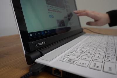 どんなノートパソコンでもタッチ操作が可能に!『AirBar』【半歩未来のライフスタイル】