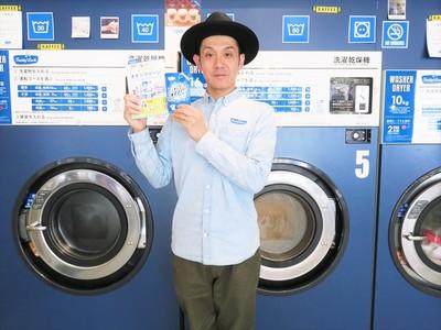洗濯のプロに聞く!お洗濯で使える酸素系漂白剤おすすめ20選