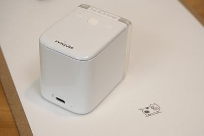 あらゆる場所に印刷可能!世界最小のポータブルプリンター『PrinCube』【半歩未来のライフスタイル】